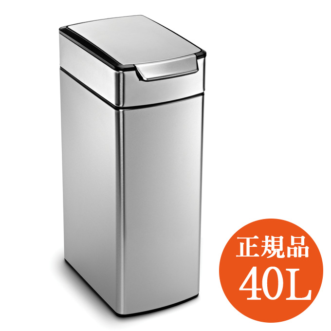 simplehuman kitchen trash can 8 inch cabinet prism slimtouchberkan 40 l cw2016 垃圾bin 垃圾仓垃圾仓 垃圾仓垃圾仓除尘箱功能框厨房
