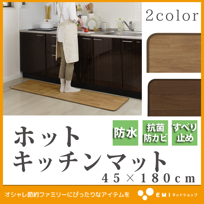 cleaning kitchen floors glass tables round emishop 熱廚房墊 隨時清潔地板高性能材料第45 times 180 型