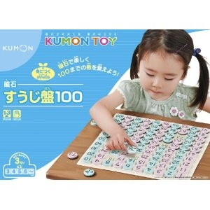 磁石すうじ盤100(リニューアル)