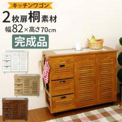Kitchen Caddy Buy Modern Cabinets Gekiyasukaguya 2980年日元点背 抽屉厨房存储胸部设计厨房存储球童 抽屉厨房存储胸部设计厨房存储球