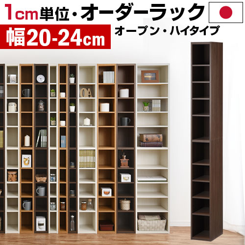 楽天市場】おもちゃ 収納(高さ(cm)高さ:170 ~ 179cm)の通販