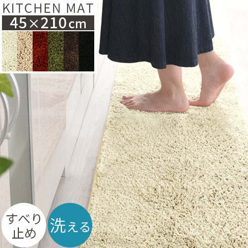 green kitchen mat small commercial cost gekiyasukaguya 厨房地毯厨房垫毛茸茸的地毯可水洗水洗水洗固体生活垫 厨房地毯厨房垫毛茸茸的地毯可水洗水洗水洗固体生活垫室内垫