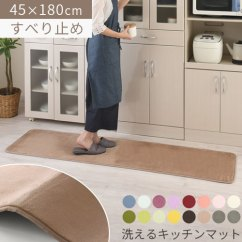 Gray Kitchen Rugs Table And Chairs Gekiyasukaguya 防滑垫厨房 Lt 236 日元折扣优惠券优惠 Amp Gt 清洗