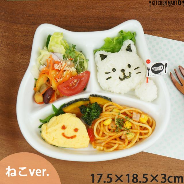 ellas kitchen baby food ceramic cabinet knobs js kikaku 对于绘画的午餐板孩子儿童猫婴儿食品厨房 日本乐天市场