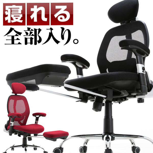 add on headrest for office chair the salon houston lala sty footrest into whole forbidden pasoconcea foot rest rocking mesh desk