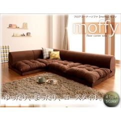 Good Sofa Sets Faux Leather Bed With Storage Day Shop Set C Type Brown Floorcornersofamofi Rakuten Global Market