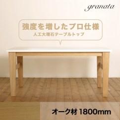 Kitchen Table Storage Refrigerators For Small Kitchens Granata 马尔默厨房表表大小1800 毫米北欧家具仿大理石人造大理石餐桌 毫米北欧家具仿大理石人造大理石餐桌计数器