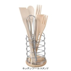 Kitchen Tool Holder Lace Curtains Happy Fountain Rakuten 日本乐天市场 厨房工具架线 Amp 木制厨房 产品信息 查看日文原页面 キッチンツールスタンド 厨房工具架