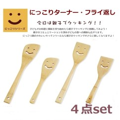 Kids Wooden Kitchen Rv Happy Fountain Rakuten 木制厨房工具笑特纳特纳在成人为儿童暂停4 件套 件