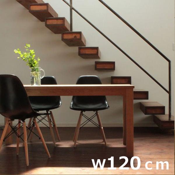 oak kitchen table glass top sets heart box 餐桌 w120cm 橡木 北欧家具桌子洁净咖啡厅天然厨房订货