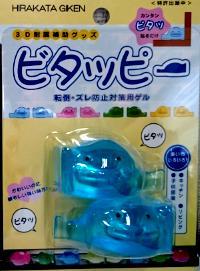 kitchen gel mats cabinet door bumper pads hirakata giken of nonburen 三维地震辅助玩具vitappy 两件蓝色 4 色 电器花瓶厨房