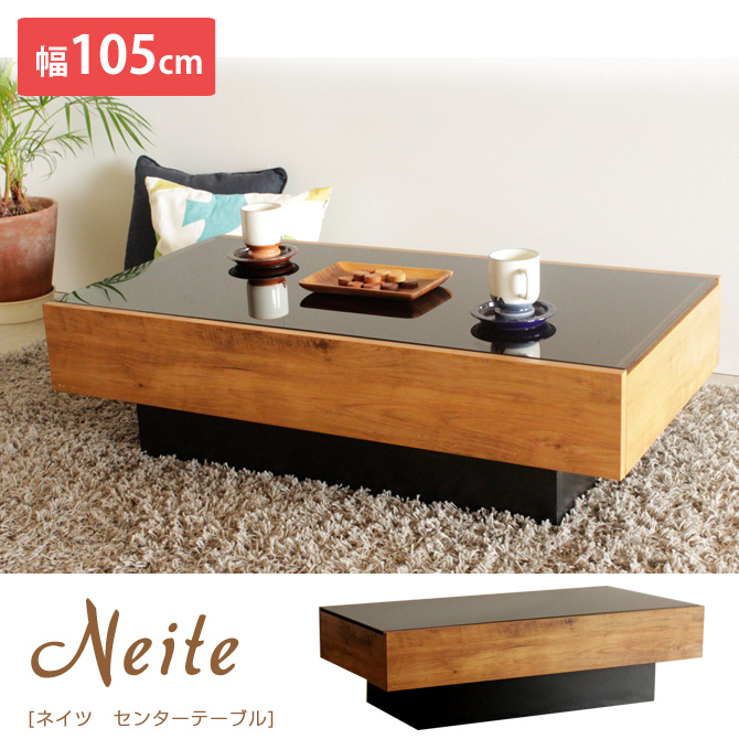 glass living room table theme colours huonest center wooden nights black shelf drawers nordic modern fashion simple