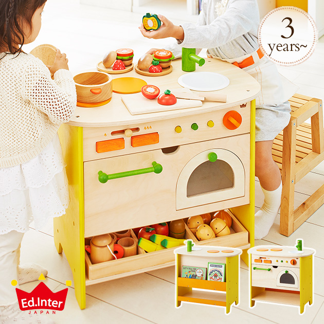 toy kitchens door mounted kitchen garbage can with lid i love baby 教育署进入木厨房岛808733 ed inter 玩具 厨房 木制品 木