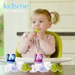 Ellas Kitchen Baby Food Outdoor Frame Kit I Love 早上好孩子mia 星期一gfi 加紧设置kidsme 婴儿食品和婴儿 婴儿食品和婴儿厨房