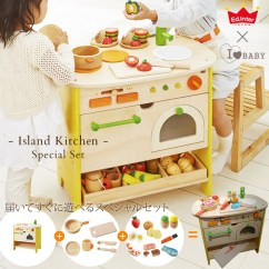 Play Kitchen Island Average Cost To Reface Cabinets I Love Baby 森林发挥3 岁工具梦想岛厨房套 食品教育 木制玩具 玩