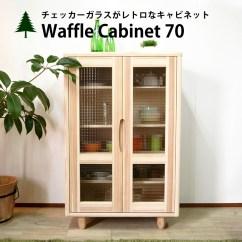 Kitchen Bookshelf Undermount Single Bowl Sink Instcompany 橱柜厨房书架书柜存储货架在日本日本雪松木的斯堪的纳维亚 橱柜厨房书架书柜存储货架在日本日本雪松木的斯堪的纳