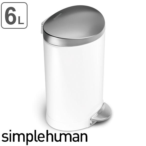 simplehuman kitchen trash can whisk interior palette 简单人道垃圾箱小准局步罐子白6l踏板式 有有垃圾箱 有有垃圾箱灰尘箱simplehuman厨房不锈钢踏板垃圾箱垃圾桶漂亮的osharetorasshubokkusumini小的圆形白盖子的盖子的盖子从属于的