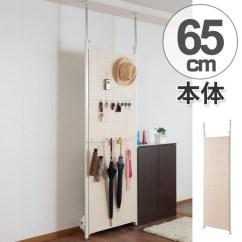 Kitchen Showrooms Nj Modern Pulls For Cabinets Interior Palette 分割联结隔开分割有渗透性板型本体宽65cm 间隔标记板 间隔标记板支柱工具分割框缝隙支柱分割支柱分割隔开屏风站着刚才 站着刚才