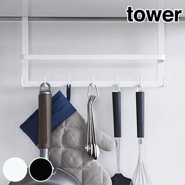kitchen hooks kingston brass faucets interior palette hood 7 hook tower storage equipment gadgets range for consecutive steel rakuten global