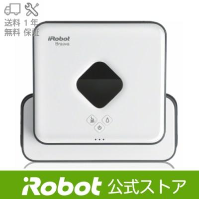 【※5/25〜スマートフォン7日間 ポイント10倍キャンペーン!】アイロボット 床拭きロボット ブラーバ380j 送料無料 日本仕様正規品