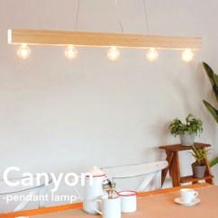 Kitchen Ceiling Lights Cabinet Stand Alone Japanbridge 可爱设计器照明吊灯天花板灯带领自然简单的木头生活餐饮 可爱设计器照明吊灯天花板灯带领自然简单的木头生活餐饮厨房天花板照明斯堪的纳维亚室内照明安装方便