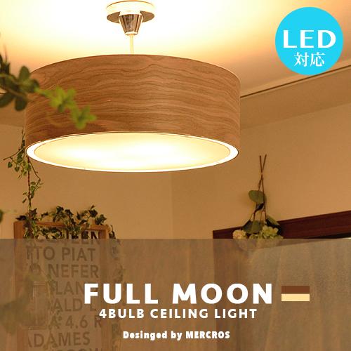 kitchen ceiling lights freestanding pantry japanbridge 日本 天花板灯 领导响应日本密封右 生活 餐厅 卧室