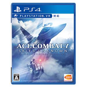 【封入特典付】【PS4】ACE COMBAT 7: SKIES UNKNOWN 通常版 【税込】 バンダイナムコエンターテインメント [PLJS-74025 P...