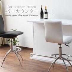 Bar Height Kitchen Table White Canisters Kagu Mori 酒吧柜台桌酒吧表厨房柜台 11 46 宽115 厘米白色棕色小隔 厘米白色棕色小
