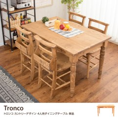 Table Kitchen Black Storage Cabinet Kagu350 餐桌餐桌厨房厨房表木固体古董时尚国家 现代北欧简单折扣店 产品信息