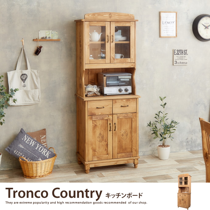 cheap kitchen storage how to reface cabinets kagu350 存储范围厨房厨房板存储木材天然木厨房时尚自然室内 现代北欧