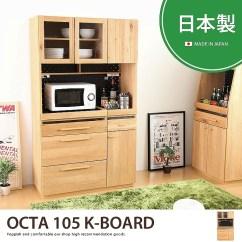 Cheap Kitchen Storage Country Table And Chairs Kagu350 厨房存储范围范围板105 宽度配件存储抽屉幻灯片天然木材建议 宽度配件存储抽屉幻灯片天然木材建议厨房