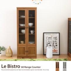 Cheap Kitchen Storage Ventilation Fans Kagu350 厨房存储厨房架子上le Bistro 古董餐具货架150 宽度60 配件存储 配件存储货架