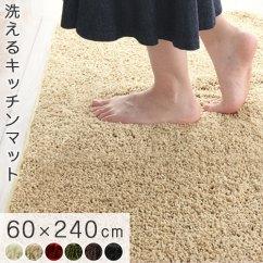 Black Kitchen Rugs Design Gallery Kagubiyori 厨房地毯清洗与非滑240 厘米地毯地毯宽长度方块地毯厨房用品