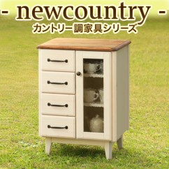 Kitchen Glass Cabinets Counter Top Ideas Kagudoki 新国家内阁仿古破旧别致法国乡村风格玻璃柜时尚木纹迷你厨房