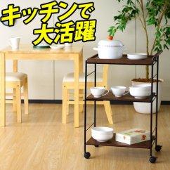 Ikea Kitchen Counter Aid Refrigerators Kagudoki 橡木对接板厨房马车3 阶段与脚轮苗条厨房木制厨房柜台侧马车 阶段与脚轮苗条厨房木制厨房柜台侧
