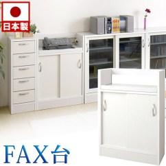 Ikea Kitchen Counter Update Cost Estimate Kagudoki 在日本完成柜台下存储传真宽度59 5 85 厘米窗口下存储厨房 厘米窗口下存储厨房柜台