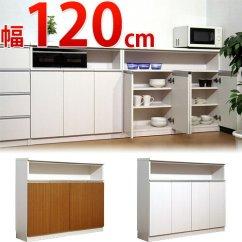 Kitchen Shelf Liners Stainless Steel Counter 在日本完成柜台下冷藏机120 厘米 宽 27 90 厘米高高的窗户下厨房计数器存储餐饮餐具架国内国内改革建立 宽27 厘米90 厘米高