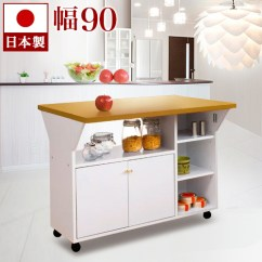 Kitchen Counters Ikea Aid Appliances Kagudoki 木制厨房柜台马车表苗条厨房推车与脚轮厨房存储厨房餐具架宽90 木制厨房柜台马车表苗条厨房推车与脚轮厨房存储厨房餐具