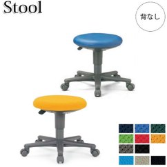 Revolving Chair For Doctor High Back Accent Kaguro R Office Hospital School Shin Pull The Circle Pc Work Medichair Gas Going Up And Down Style