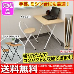 Kitchen Tables Sets Servers Kaguto 设置的缝纫桌折叠桌 Quot 折叠桌与椅设置 紧凑存储 折叠表 和 和椅子 椅子 钉写字台 桌子或者在电脑桌 厨房工作表 侧表木已完成
