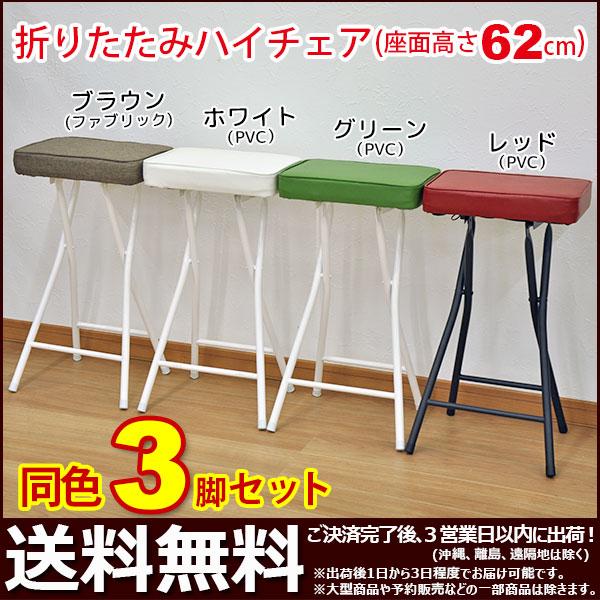 red kitchen chairs planning guide kaguto quot 折叠历史 在3 条腿ccn 套 主持折叠34 5 厘米深度31