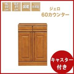 Kitchen Counters Ikea Chairs For Sale Kaguyatai 厨房柜台连铸机下厨房苗条存储完成国内木材 铰链门在日本ikea 铰链门在