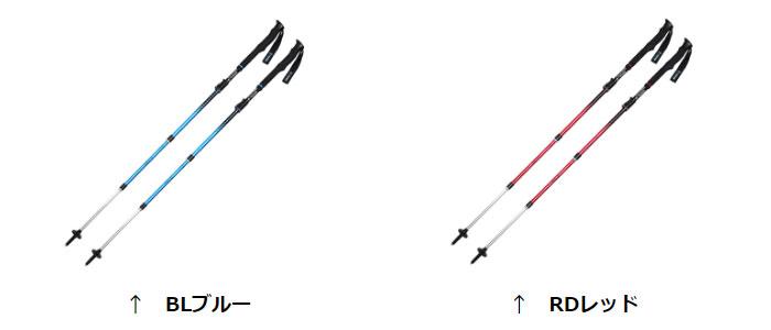 値引きする ヘリノックス トレッキングポール HELI1822302 LBB-120 トレッキングポール 登山用