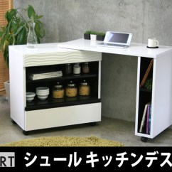 Kitchen Desk Making Cabinet Doors Kyarahouse 厨房桌子疏勒厨房桌子设计表桌现代 日本乐天市场