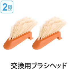 Full Circle Kitchen Brush Cupboards Lights Livingut Bamber Dish Head Replacement Refills 2 Pieces Scourer Bamboo Dishwasher Sink Cleaning