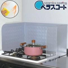 Kitchen Back Splash Ninja Mega System Livingut 贝拉斯科et 厨房范围卫兵60f 油的预防油飞溅守护炉厨房污垢 油的预防油飞溅守护