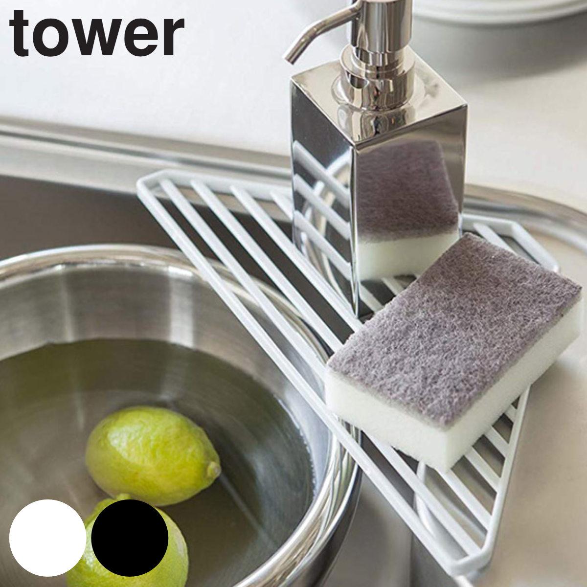 kitchen corner sinks blinds for livingut 角架水槽角塔塔三角角落架子 厨房厨房用具菜地漏机架认为缺乏 厨房厨房用具菜地漏机