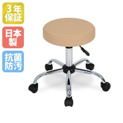 Revolving Chair For Doctor Bar Chairs With Arms Look It Anchor Gas Pressure Going Up And Down Vinyl Leather Maru Medical Care Hospital Takada Bed Tb 560 Lookit Office Furniture