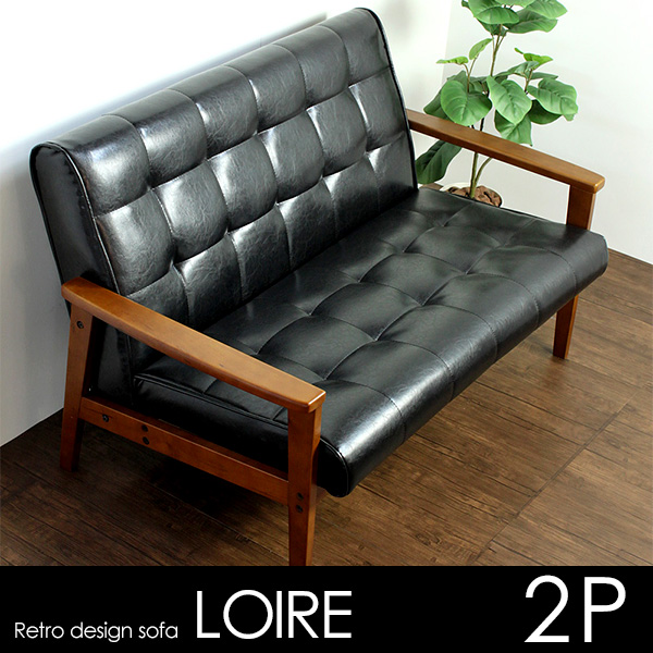wood frame leather sofas corner sofa bed gumtree sydney marusiyou in the which i take two nostalgic modern and north europe a cafe style taste like 2 sheeter wooden cali sargasso 60