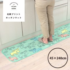 Kitchen Floor Rugs And Bath Remodeling Contractors Mat Rug Factory 麋鹿公园 Amp 厨师厨房垫约45 厘米x 240 厘米 耐 耐水洗
